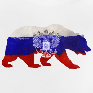 Russian bear - Baby T-Shirt