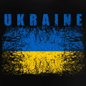 Ukraine flag 008 runde design - Baby T-shirt