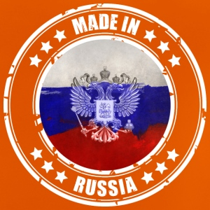 Made in Russia - Baby T-Shirt