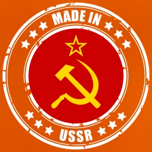 Made in USSR - Baby T-Shirt