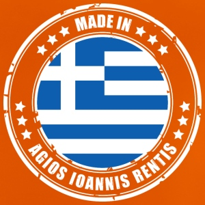 MADE IN AGIOS IOANNIS RENTIS - Baby T-Shirt