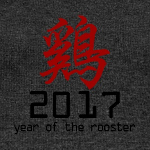 Year of The Rooster 2017 - Women's Boat Neck Long Sleeve Top