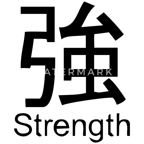 Japanese Symbol Strength By Tshirtdesigns Spreadshirt