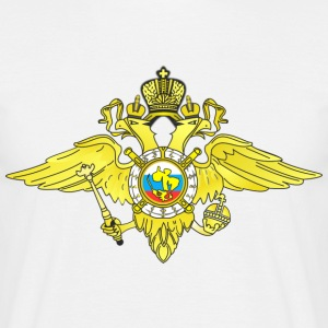 russia - Men's T-Shirt