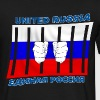 russia new democracy - T-shirt herr