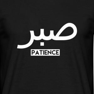 tee shirts patience commander en ligne spreadshirt. Black Bedroom Furniture Sets. Home Design Ideas