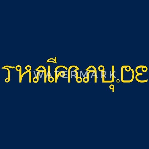 ich suche eine freundin auf thai von thaifrau spreadshirt. Black Bedroom Furniture Sets. Home Design Ideas