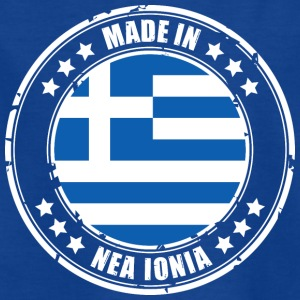 MADE IN NEA IONIA - Kids' T-Shirt