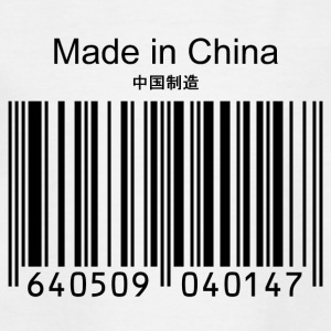 Made in China - Camiseta niño