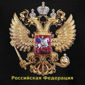 Russland Doppelkopf Rossii Rossija Wappen РОССИЯ - Teenager T-Shirt