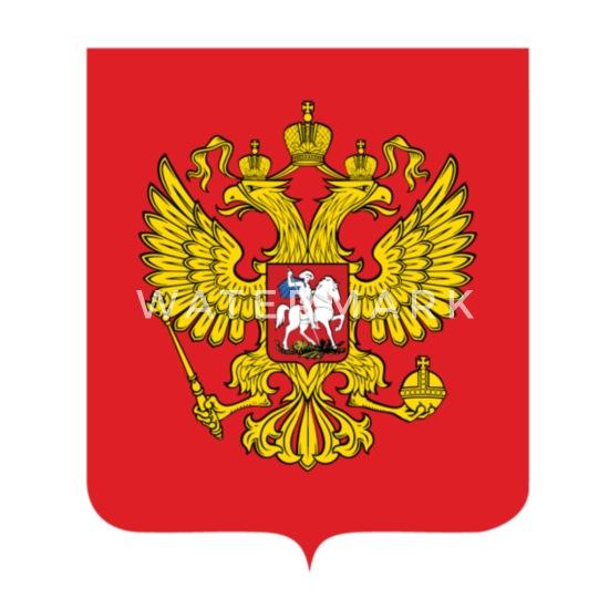 Narodowy Godło Rosji Bidon | Spreadshirt