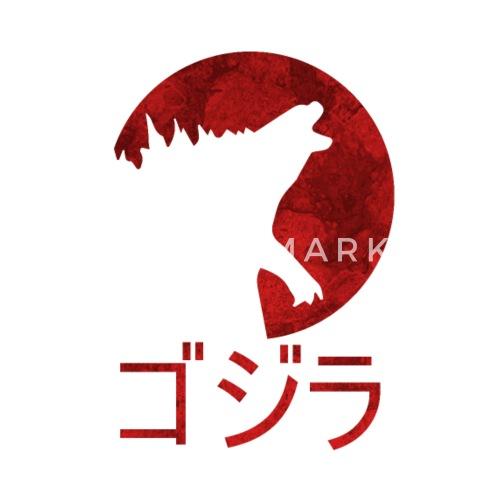 50532244d93e Godzilla avec écriture japonaise - Gourde. Droite. Design