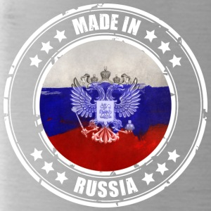 Made in Russia - Water Bottle