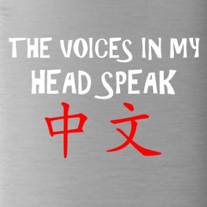 My heart speaks Chinese funny sayings - Water Bottle