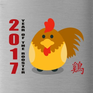 Cute 2017 Year of The Rooster - Water Bottle