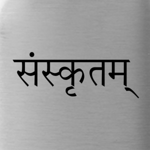 Sanskrit - Water Bottle