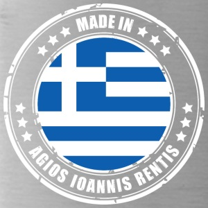 MADE IN Agios IOANNIS RENTIS - Bidon