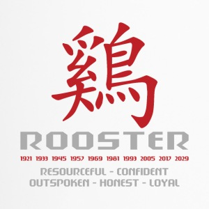 Chinese Year of The Rooster Years Characteristics - Travel Mug