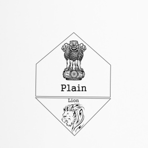 Plain Lion - Travel Mug