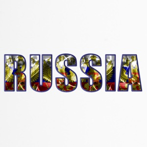 russia russland russian russe - Thermobecher
