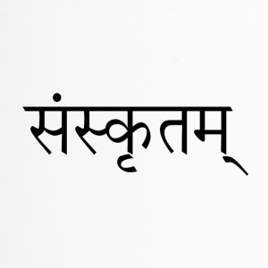 Sanskrit - Travel Mug