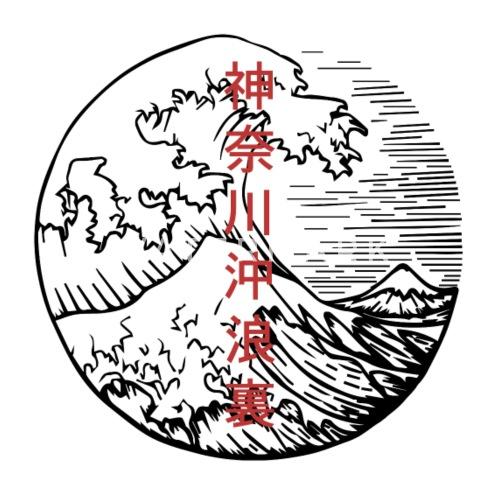 La Grande Vague De Kanagawa 2 Hokusai T Shirt Premium Homme