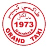 Grand Taxi Marrakech - Männer Premium T-Shirt
