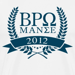 BromanceWG 2012 (Greek) - Men's Premium T-Shirt