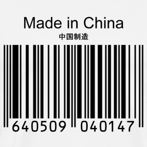 Made in China - Men's Premium T-Shirt