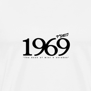 1969 Logo - Men's Premium T-Shirt