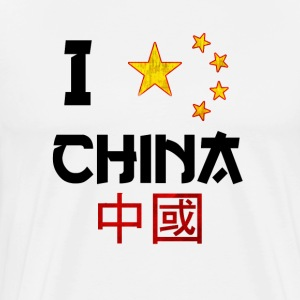 I Love China - Premium T-skjorte for menn