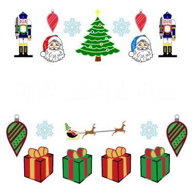 Koreanisch Frohe Weihnachten.Koreanisch Frohe Weihnachten Korea Manner Premium T Shirt