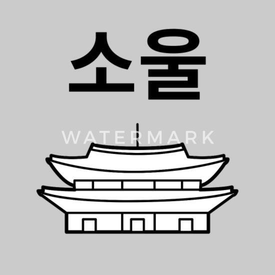 dating sydkoreanske sr dating