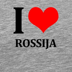 I Love Rossija - Men's Premium T-Shirt