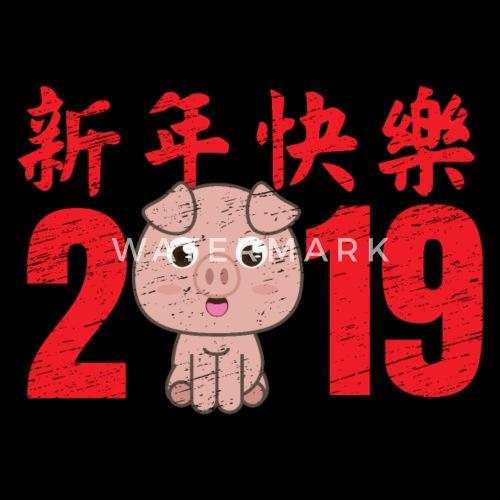 Jahr des Schweins Frohes Chinesisches Neujahr 2019 von vicoli-shirts ...