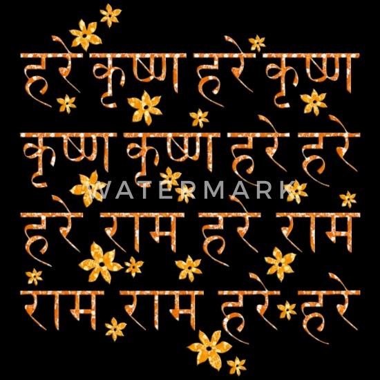 Hare Krishna Flores Sánscrito Maha Mantra Camiseta