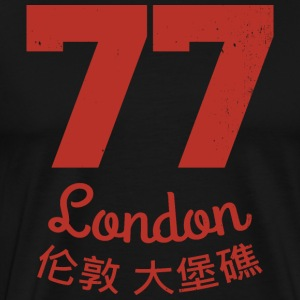 77 london china - Koszulka męska Premium