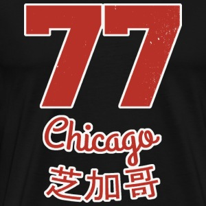 77 x Chicago - Premium-T-shirt herr