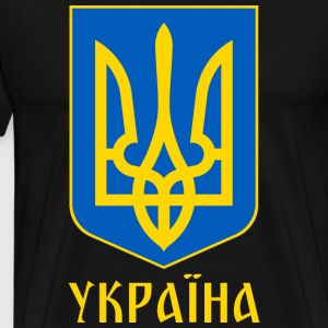 UKRAINA - Premium T-skjorte for menn