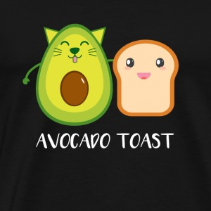 Avocado & Toast Funny T Shirt