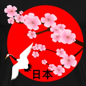 Text follows Japan cherry blossom crane - Men's Premium T-Shirt