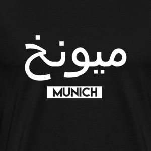 Munich - Men's Premium T-Shirt