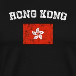 Hong Kong Chinese Flag Shirt - Vintage Hong Kong T