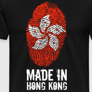 Made In Hong Kong / Hong Kong / 香港 / Xiānggǎng / 港 B - Miesten premium t-paita