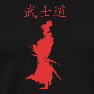 Ronin Bushido Warrior vejen for Warrior - Herre premium T-shirt