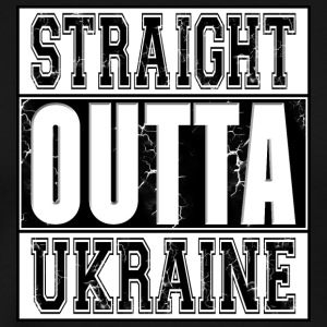 Straight Outta Ukraine 002 dessins ronds - T-shirt Premium Homme