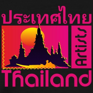 Thailand Artists, Bangkok, pink - Men's Premium T-Shirt