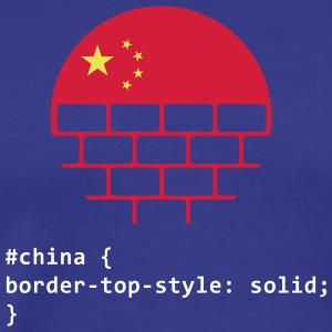 Great Wall Of China - Men's Premium T-Shirt