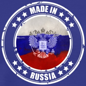 Made in Russia - Men's Premium T-Shirt
