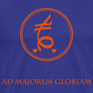 Spirit Power WILL - Ad maiorem gloriam - Men's Premium T-Shirt